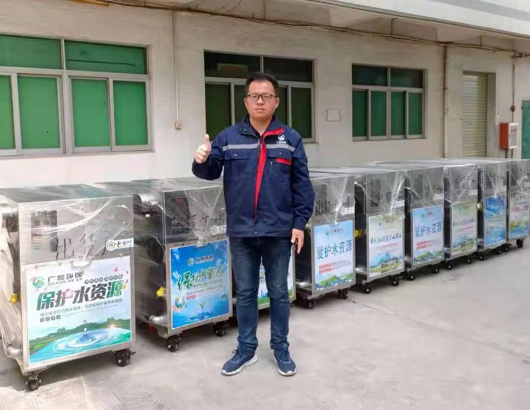 污水处理设备的重要性