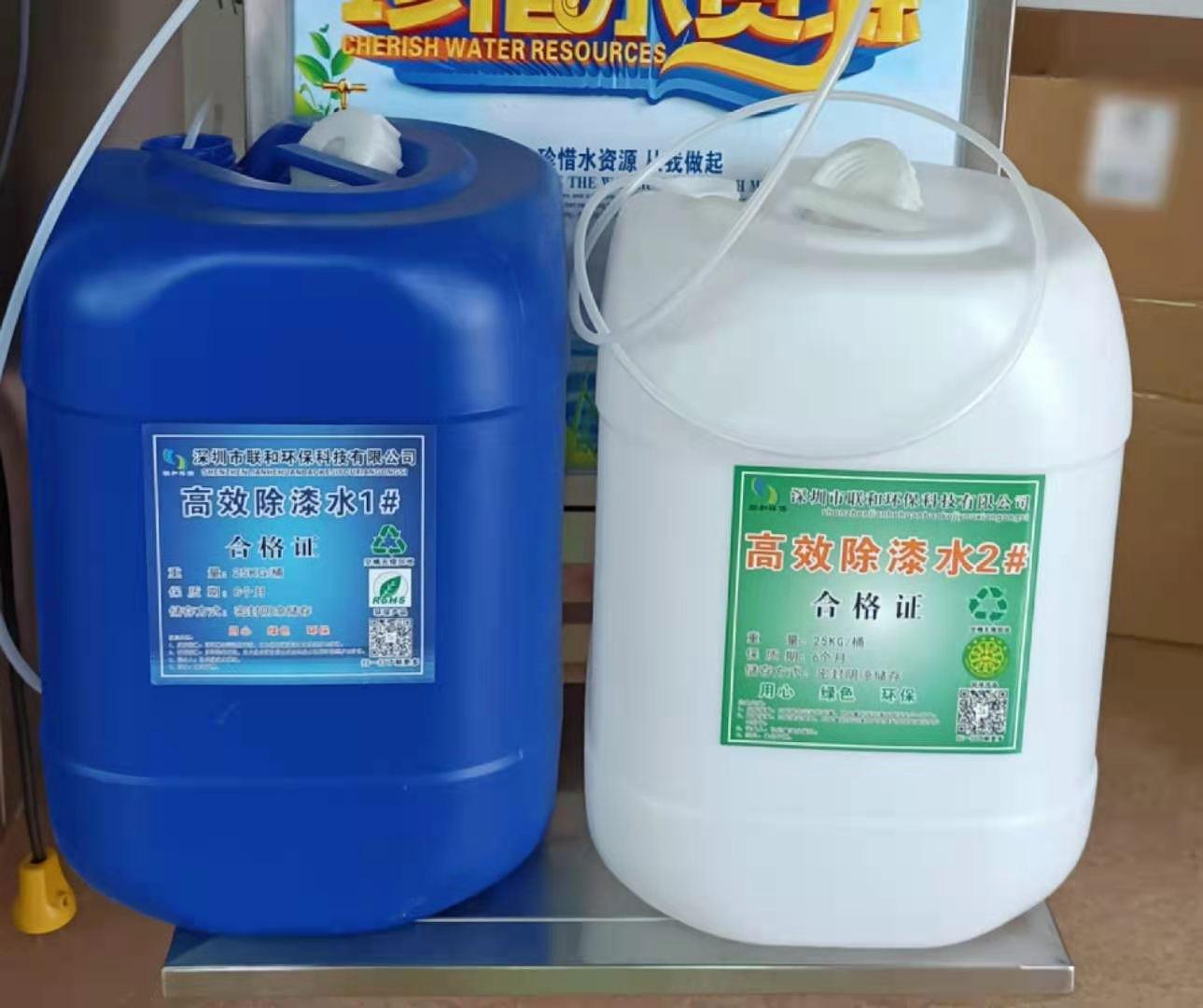 除漆水对污水处理的重要性